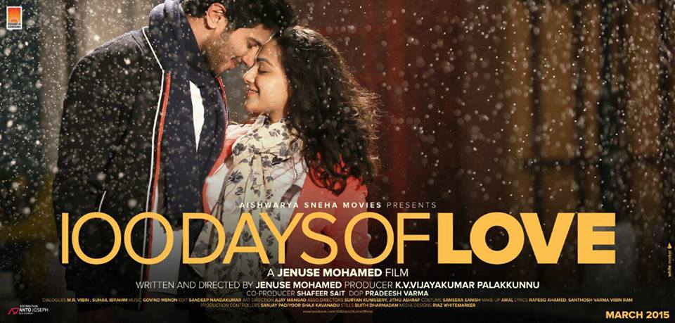 100 love movie hd : Great india place noida sector 18 movies
