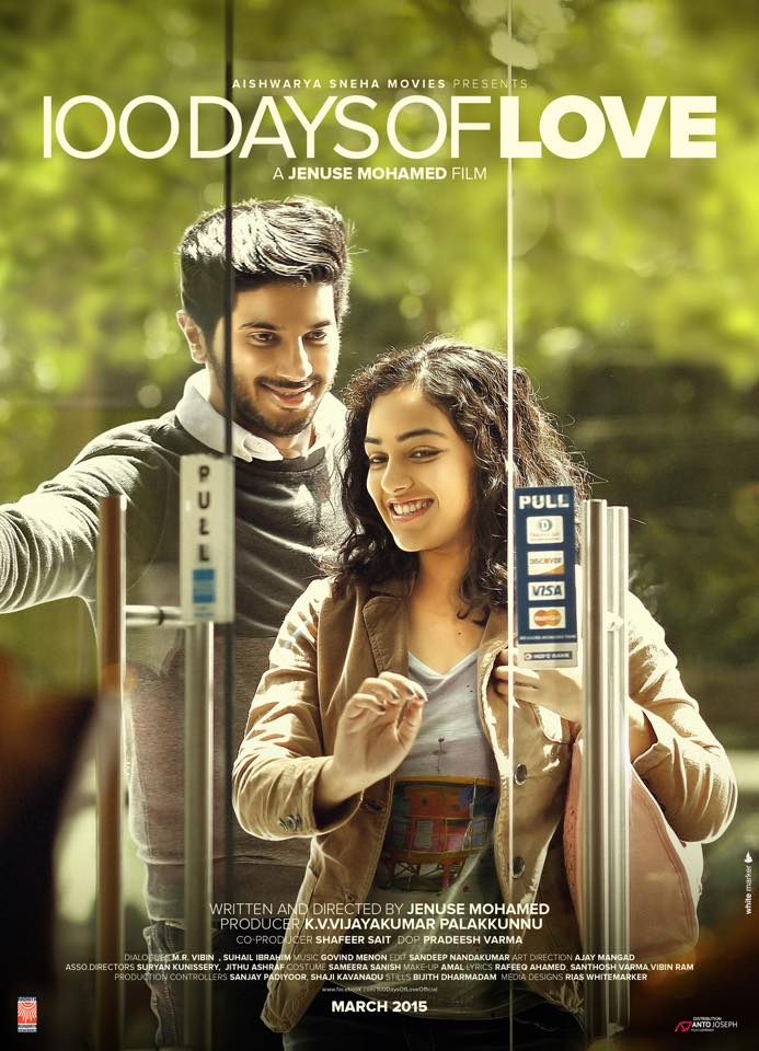 100 days of love malayalam movie posters