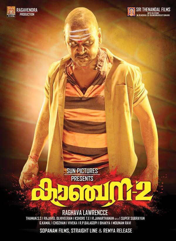 Kakki Sattai Kanchana (2015) Tamil Full Movie