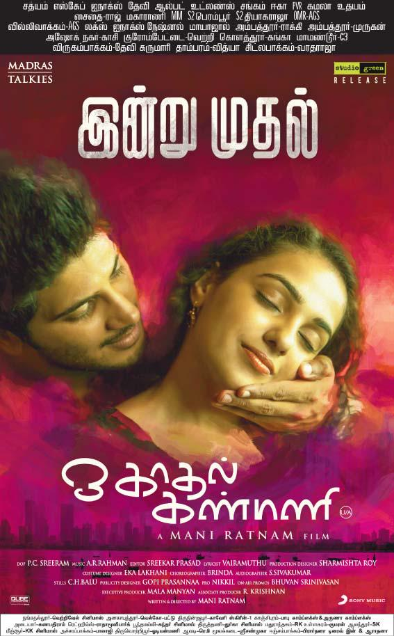 ok kanmani photos and posters
