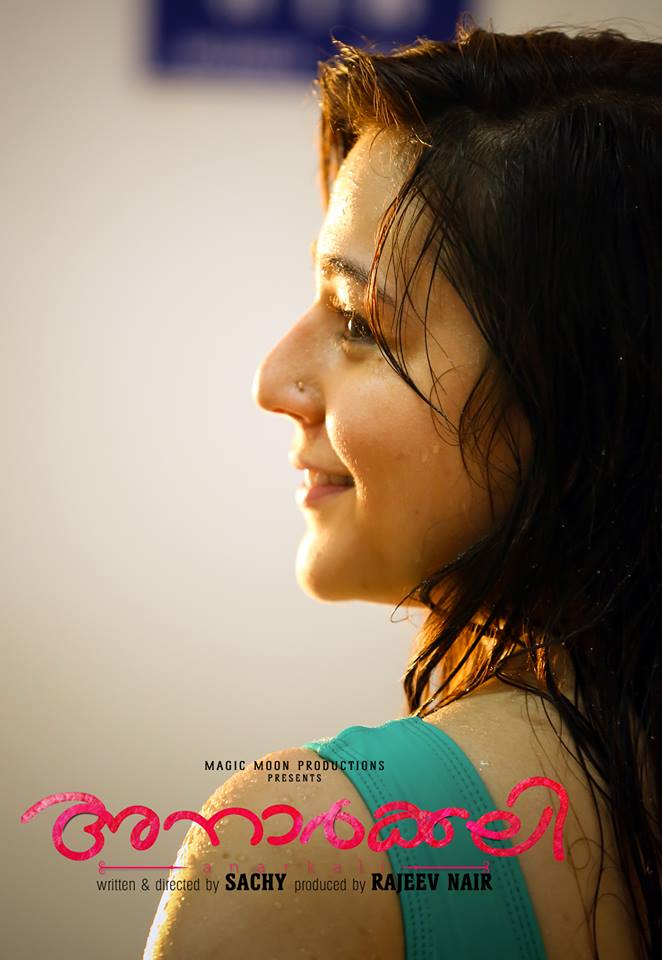 Anarkali (Malayalam Movie Posters)