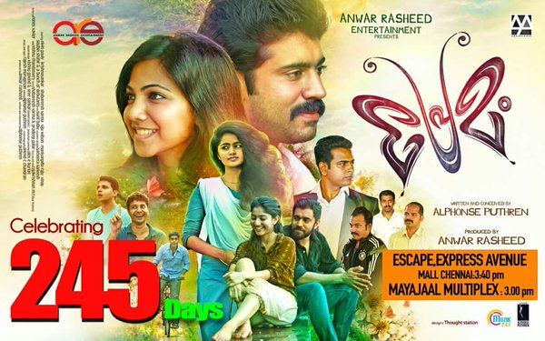 Now, stream new Malayalam movies online legally