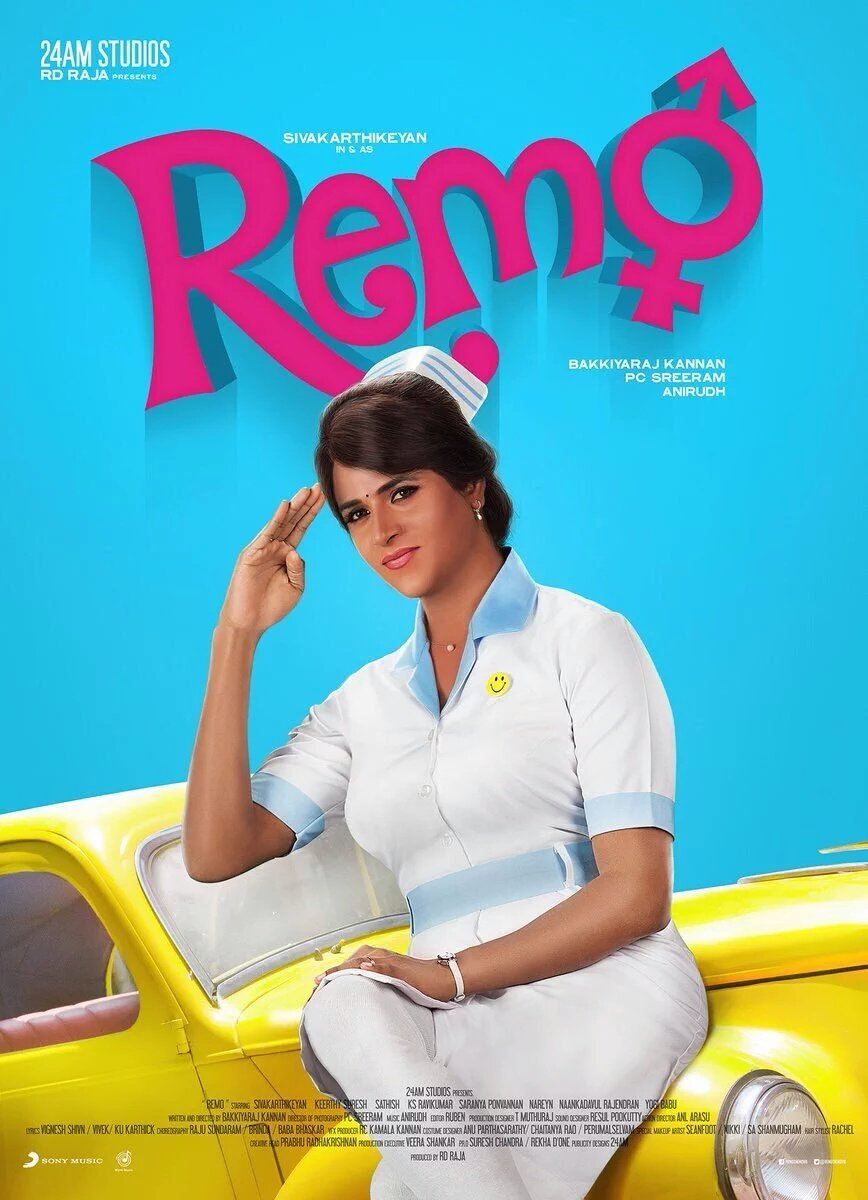 Siva Karthikeyan's REMO Posters First Look (3)