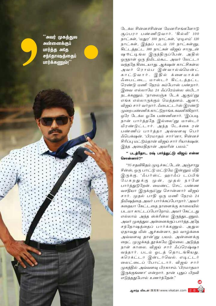 vijay-mass-photo-bhairavaa