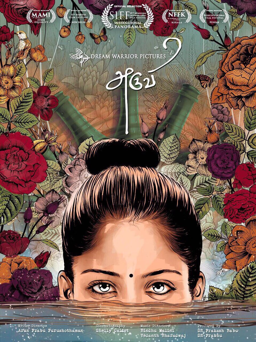 Aruvi – A Must Watch