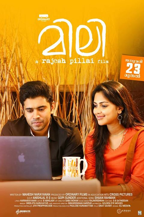 Amala Paul and Nivin Pauly starrer Mili to be directed by Rajesh Pillai.