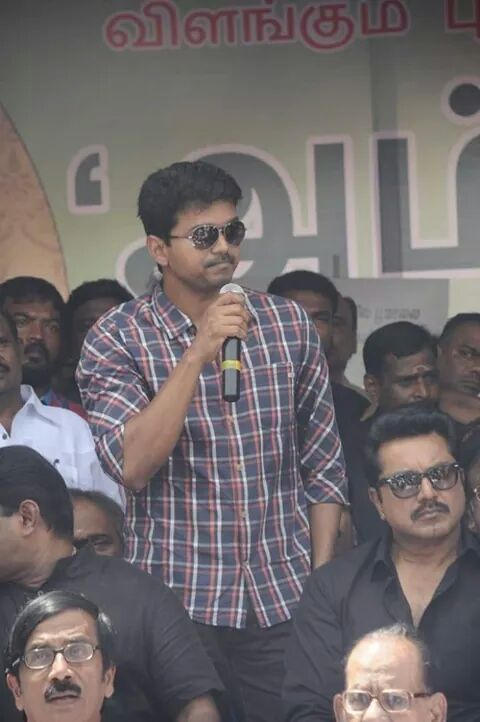 Vijay real life photo