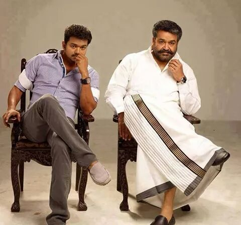 Mohanlal and Vijay