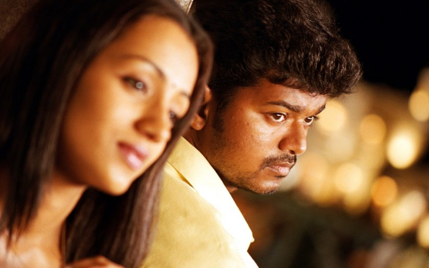 Vijay with Trisha in Ghilli