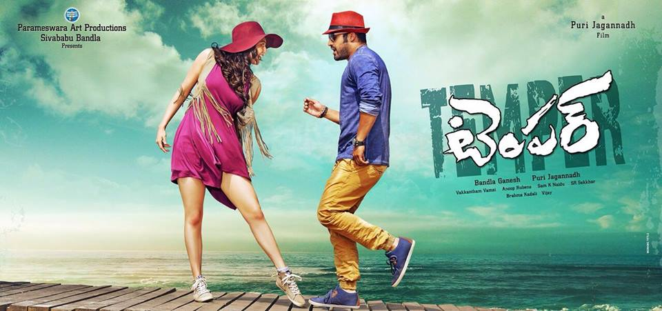 NTR and Kajal Aggarwal in temper