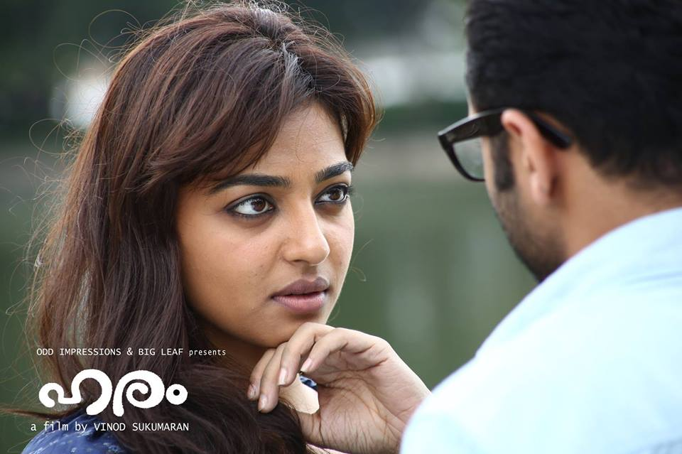 Radhika Apte in haram malayalam movie