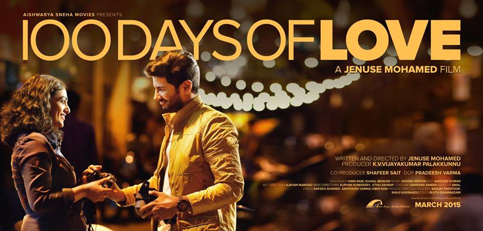 Nithya Menon with Dulquer Salmaan in 100 Days of Love poster