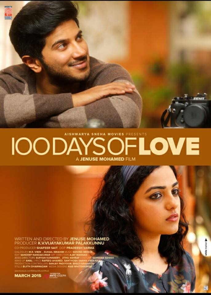 Nithya Menon in 100 Days of Love poster
