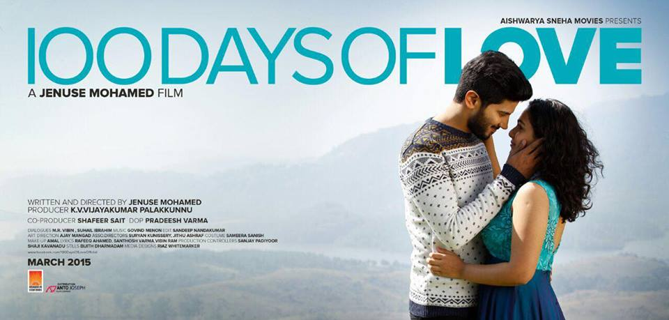 Dulquer Salmaan and Nithya Menon in 100 Days of Love poster