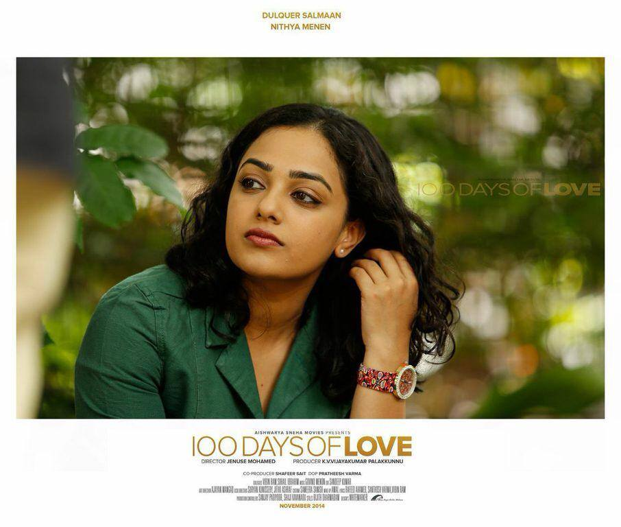 Nithya Menon in the poster of 100 Days of Love