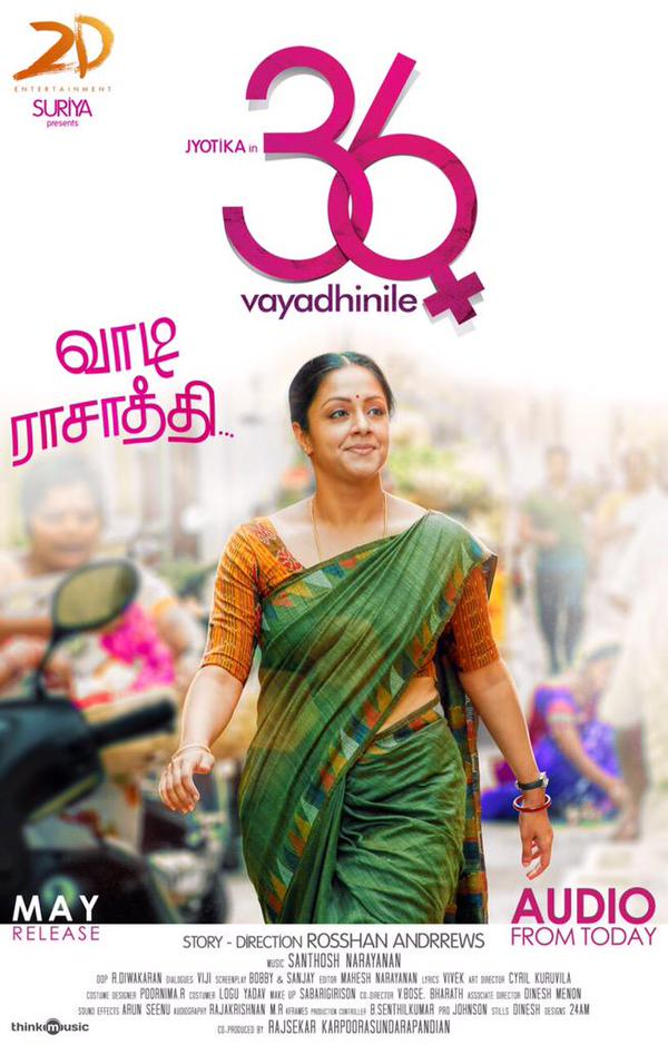 Audio From Today