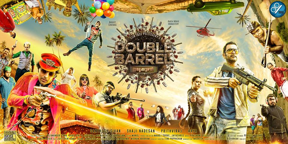 Double Barrel Malayalam Poster And Photos