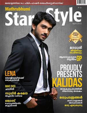 Kalidas Jayaram on front cover
