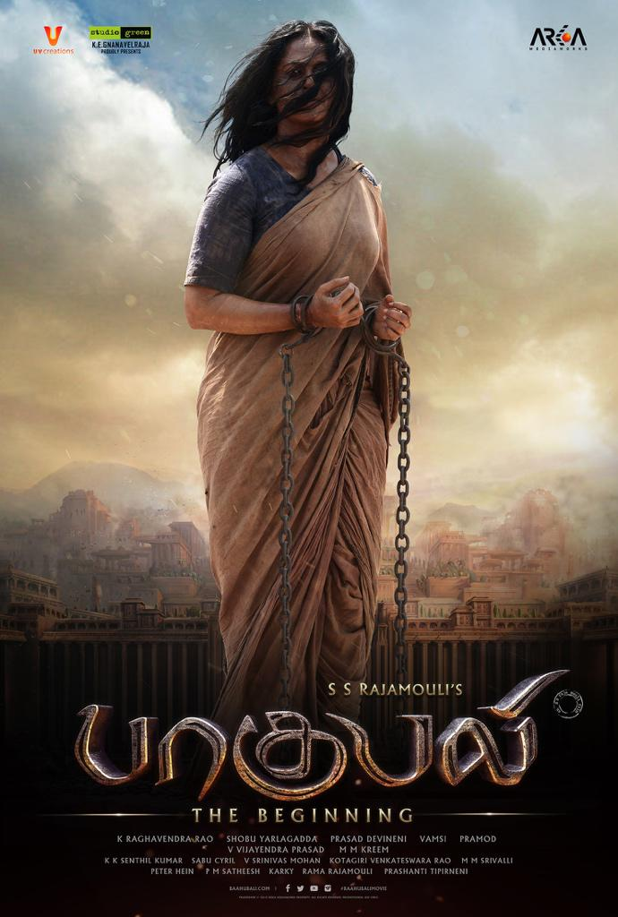 Anushka Shetty in chain in Bahubali