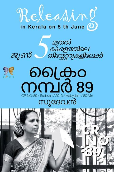 Cr No 89 Malayalam Movie Poster (5)