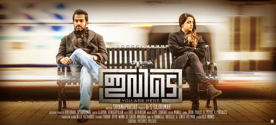 Prithviraj, Bhavana in Ivide movie poster