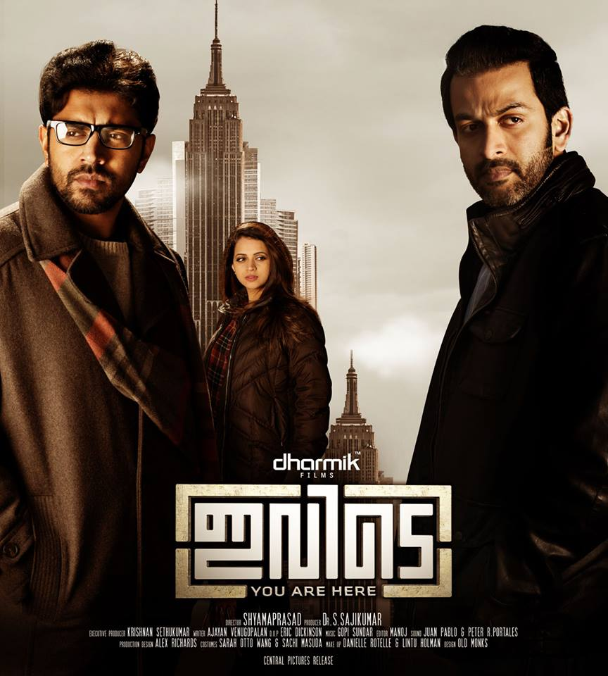 Prithviraj, Nivin Pauly and Bhavana in Ivide movie poster