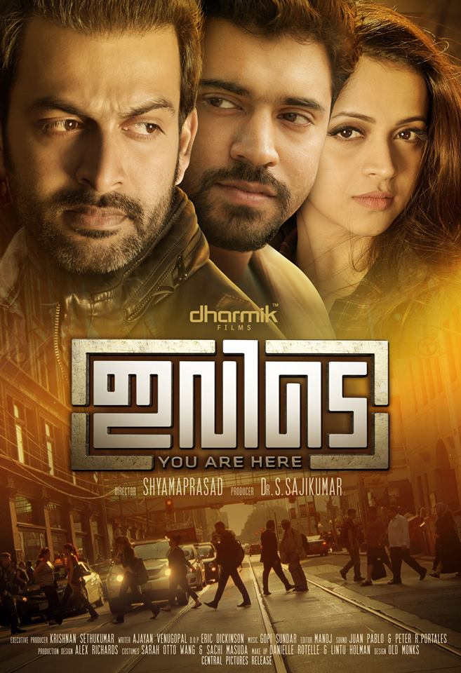 Bhavana, Prithviraj, Nivin Pauly in Ivide movie poster