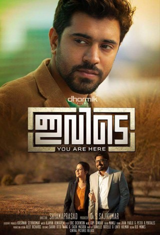 Prithviraj, Bhavana, Nivin Pauly in Ivide movie poster