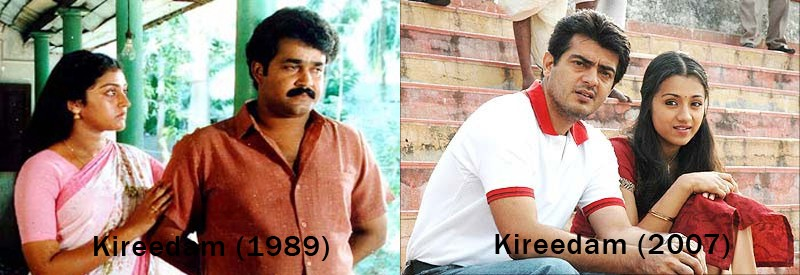 Mohanlal and Ajith Kumar