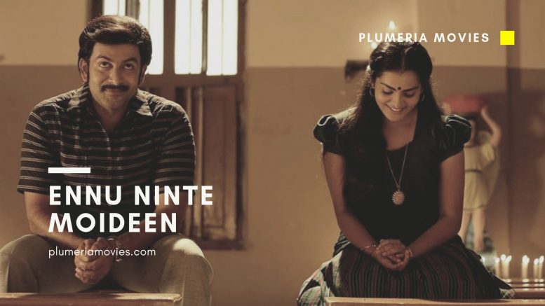 Photos from Ennu Ninte Moideen Movie