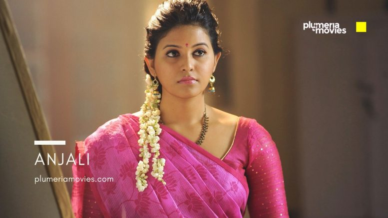 Anjali Photo Gallery