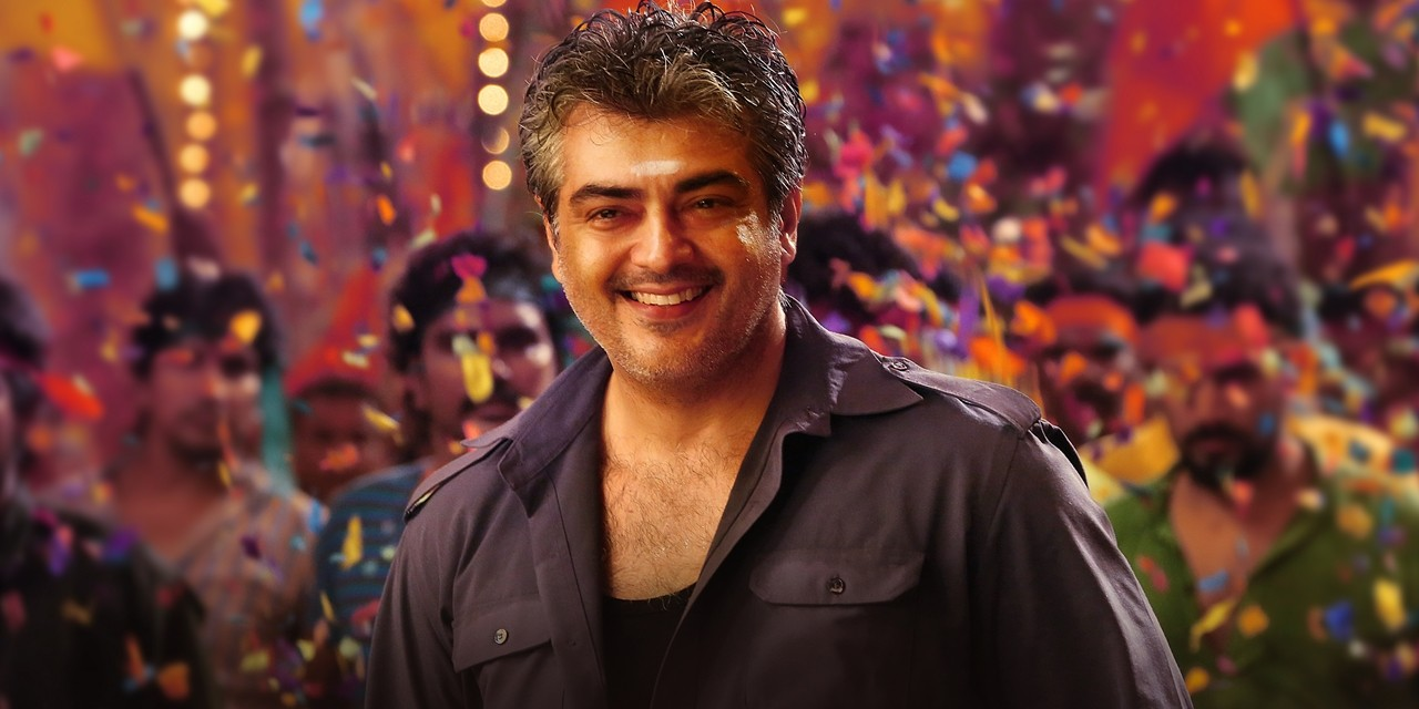 Ajith Kumar smile in Vedalam