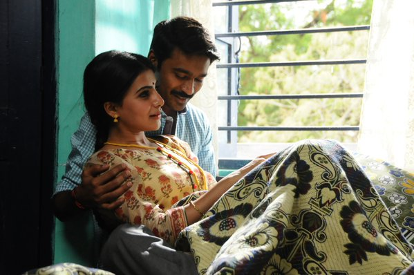 Samantha in Thangamagan
