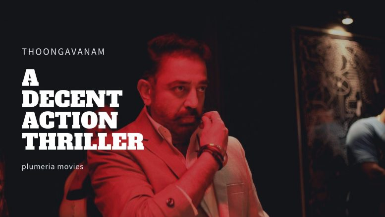 Thoongavanam Review