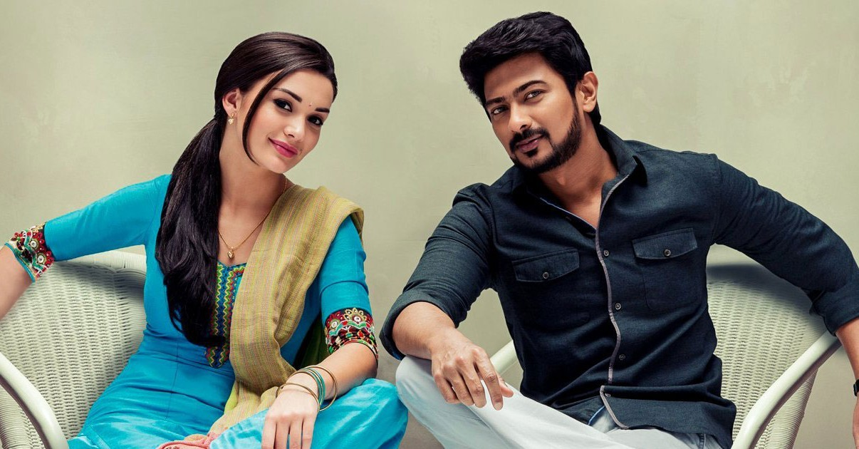 Gethu Udhayanidhi Stalin and Amy Jackson