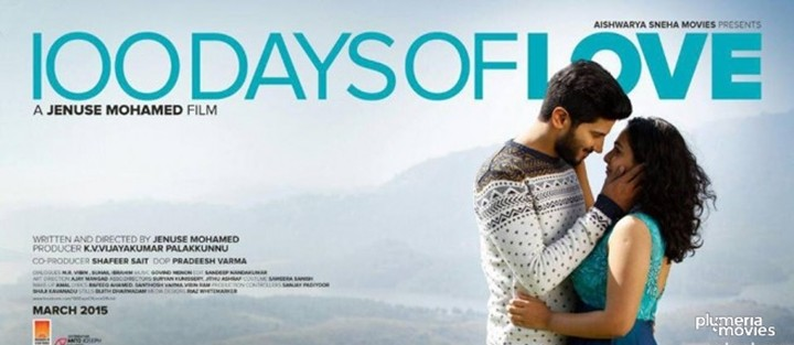 13. 100 Days of Love Poster