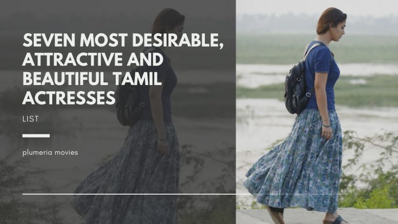 7 Most Desirable, Attractive and Beautiful Tamil Actresses