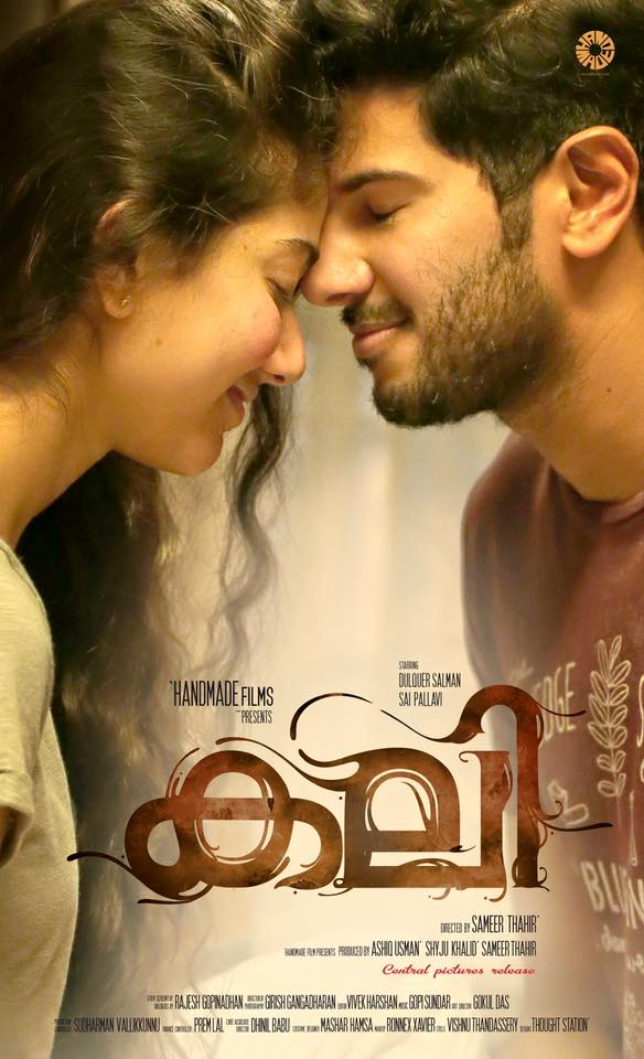 Kali Dulquer Salmaan Movie Poster