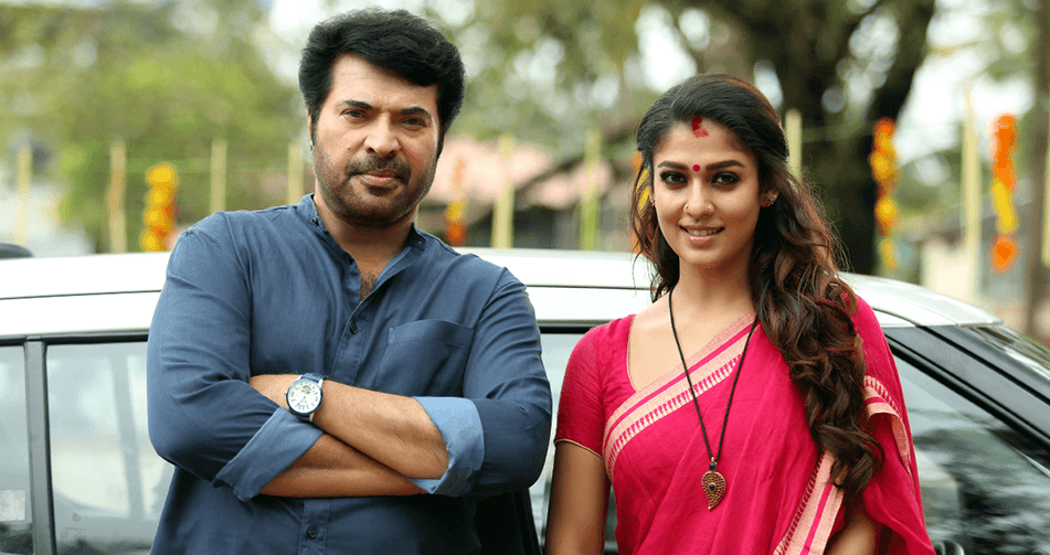 Image result for puthiya niyamam movie