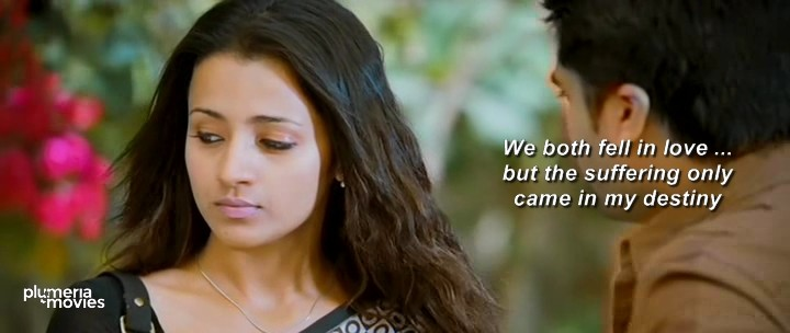Telugu movie images with love quotes