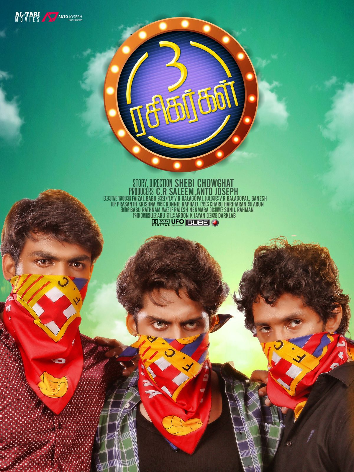 3 Rasigargal Tamil Movie (3)