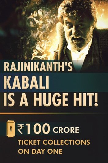 Kabali Box Office