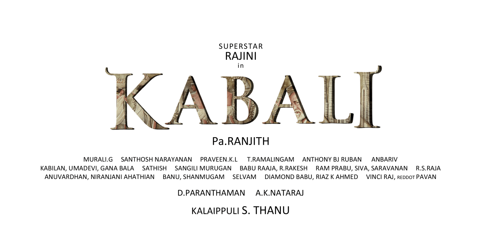 Kabali English Title_02