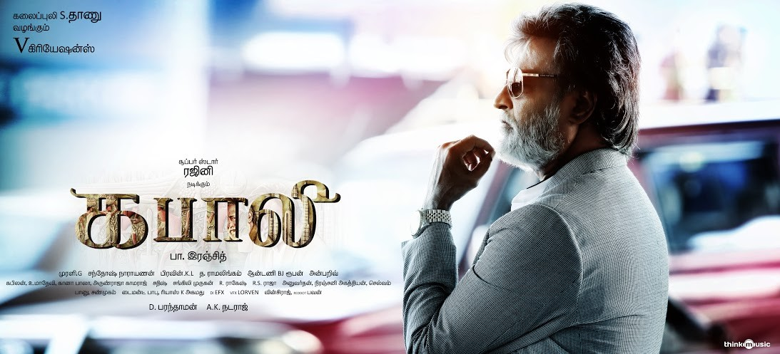 Kabali HD Posters Plumeria Movies