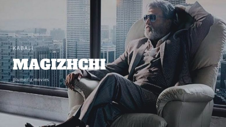 Kabali Tamil Review