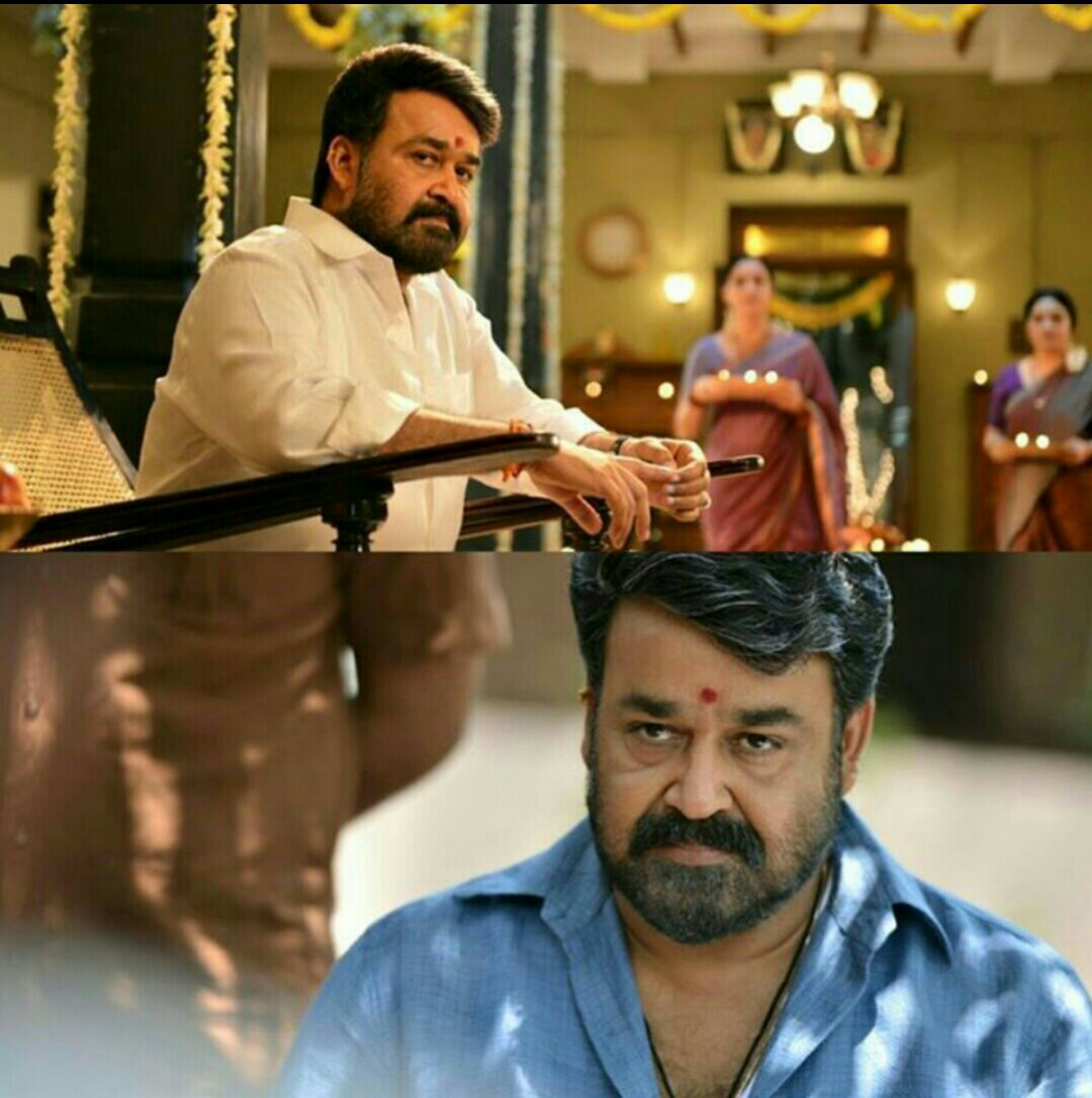 Mohanlal in Janatha Garage 5