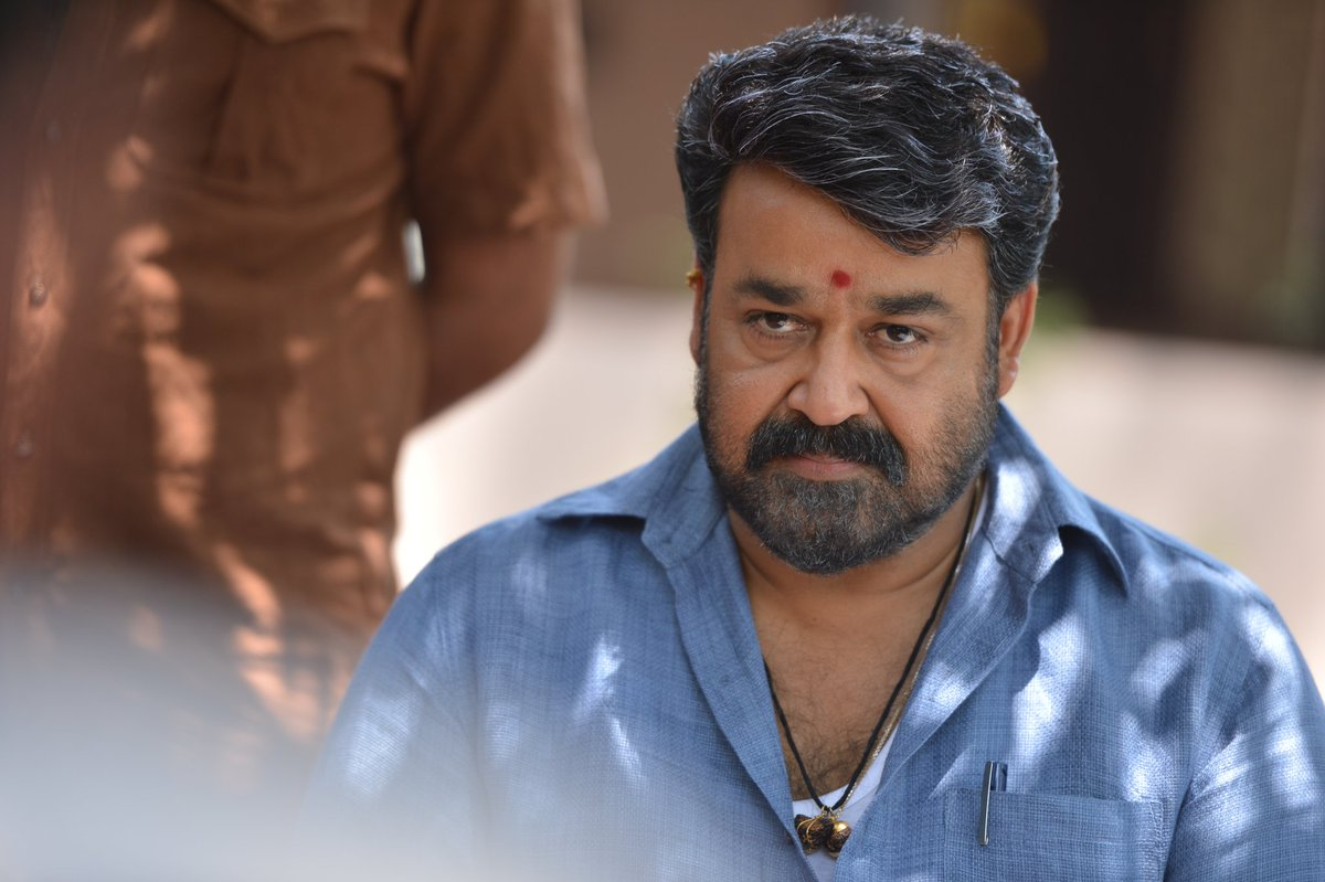 Mohanlal in Janatha Garage 6