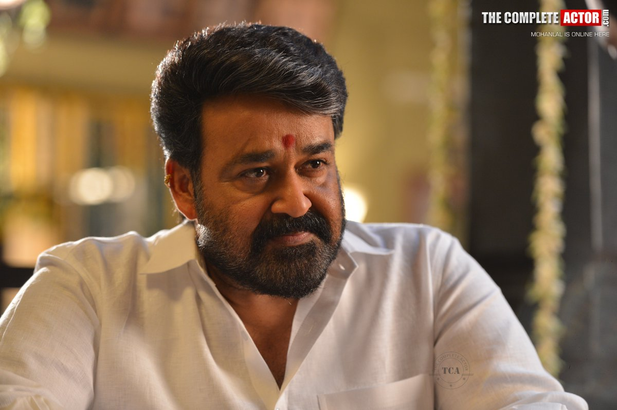 Mohanlal in Janatha Garage