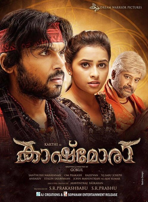 kaashmora-karthi-and-sridivya