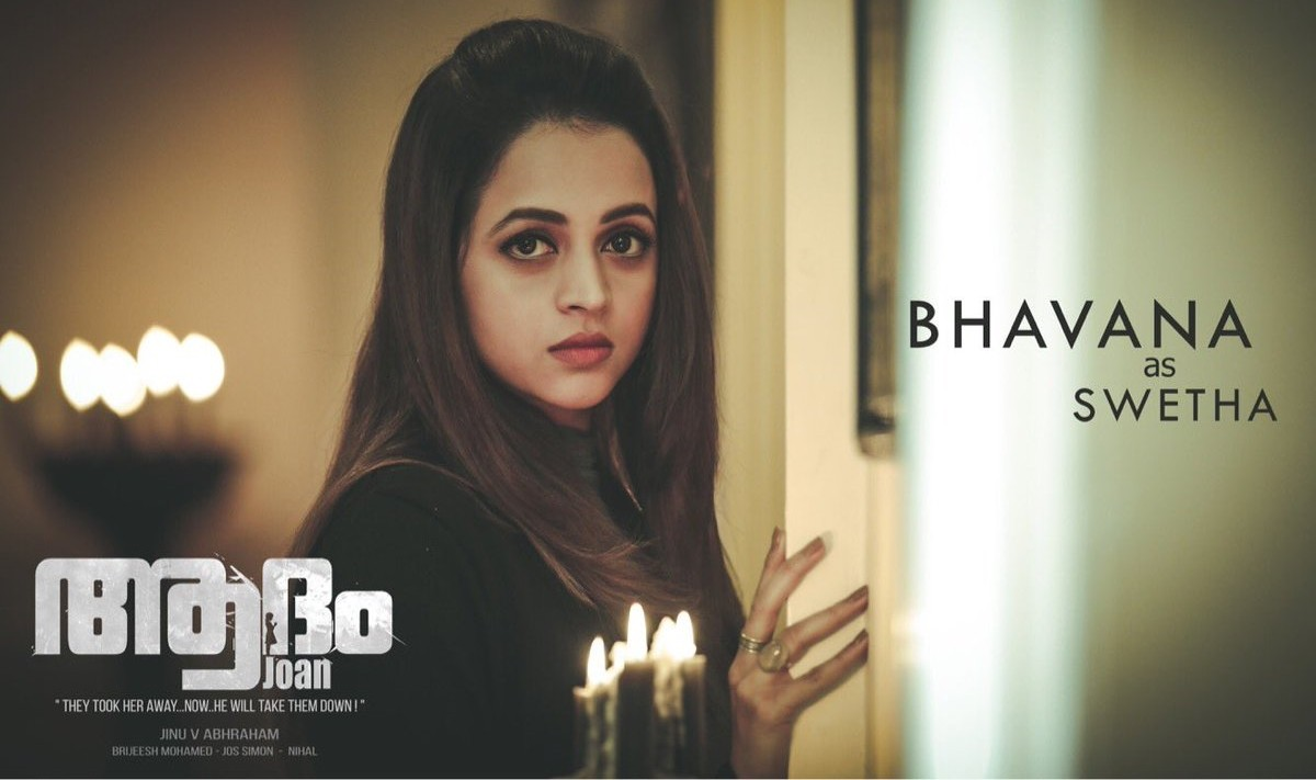 Bhavana Menon in Adam Joan